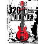 J ジェイ (LUNA SEA) / J 20th Anniversary Live FILM [W.U.M.F.] -Tour Final at EX THEATER ROPPONGI 2017.6.25- (2DVD)  〔DVD〕