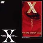 X JAPAN エックスジャパン / 刺激!VISUAL SHOCK Vol.2  〔DVD〕