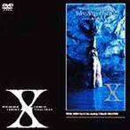 X JAPAN エックスジャパン / VISUAL SHOCK Vol.3.5 Say Anything〜X BALLAD COLLECTION〜  〔DVD〕