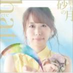 やなぎなぎ / here and there / 砂糖玉の月  TVアニメ「キノの旅 -the Beautiful World-」OP & EDテーマ  〔CD Maxi〕