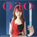 やなぎなぎ / over and over TVアニメ「Just Because!」OP  〔CD Maxi〕