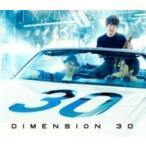 Dimension �ǥ��� / 30  ��BLU-SPEC CD 2��