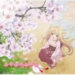 eufonius ユーフォニアス / TVアニメ『このはな綺譚』OP主題歌  〔CD Maxi〕