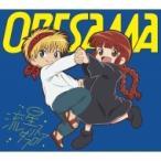 ORESAMA / 流星ダンスフロア  TVアニメ『魔法陣グルグル』2クール目OP主題歌  〔CD Maxi〕