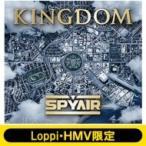 SPYAIR スパイエアー / 《Loppi・HMV限定 マフラータオル付きセット》 KINGDOM 【初回生産限定盤A】(+DVD)  〔CD〕