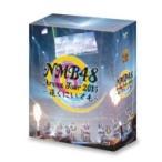 NMB48 / NMB48 Arena Tour 2015 〜遠くにいても〜 (Bl