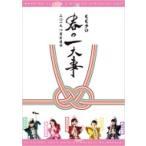 ��⤤�����С�Z / ��⥯��դΰ����2017 in �ٻθ��� LIVE DVD  ��DVD��