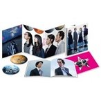 美しい星 Blu-ray 豪華版(2枚組)  〔BLU-RAY DISC〕