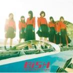 BiSH / THE GUERRiLLA BiSH (+DVD)  〔CD〕
