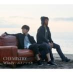 Chemistry ケミストリー / Windy  /  ユメノツヅキ 【初回生産限定盤】(+DVD)  〔CD Maxi〕