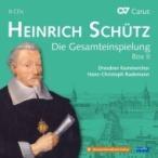 Schutz シュッツ / ハインリヒ・シュッツ作品集 第2集 ハンス=クリストフ・ラーデマン&ドレスデン室内合唱