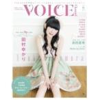 VOICE Channel Vol.1 コスミックムック / 雑誌  〔ムック〕
