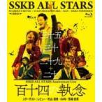 SSKB ALL STARS / SSKB ALL STARS Anniversary Live 【百十四の執念】 (Blu-ray)  〔BLU-RAY DISC〕