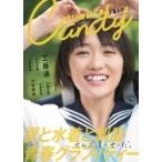 SUMMER CANDY 2017 TOKYONEWS MOOK / 雑誌  〔ムック