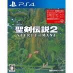 Game Soft (PlayStation 4) / 【PS4】聖剣伝説2 シークレット オブ マナ  〔GAME〕