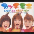 プッチモニ / BABY!恋にKNOCK OUT!  〔CD Maxi〕