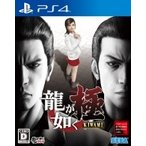 Game Soft (PlayStation 4) / 龍が如く 極 新価格版  〔GAME〕