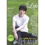 フィギュアスケートLife Vol.11 扶桑社ムック / 扶桑社  〔ムック〕