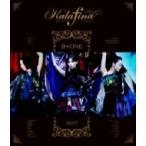 Kalafina カラフィナ / Kalafina 9+one at 東京国際フォーラムホールA (Blu-ray)  〔BLU-RAY DISC〕