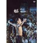 �̼� �ϥ�˥� / 2017.6.3 � PART 2  ��DVD��