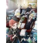 アニメ (Anime) / TVアニメ『王室教師ハイネ』ミュージックコレクション 国内盤 〔CD〕