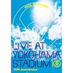 秦基博 ハタモトヒロ / LIVE AT YOKOHAMA STADIUM -10th Anniversary- (DVD)  〔DVD〕