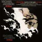 Michael Jackson マイケルジャクソン / Scream (Glow In The Dark Vinyl)  (暗闇で光る蛍光仕様 / 2枚組アナログレコード)  〔L