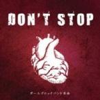 ガールズロックバンド革命 / Don't Stop  〔CD〕