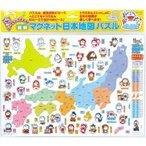 どこでもドラえもん 最新マグネット日本地図パズル / 藤子F不二雄 フジコフジオエフ  〔本〕