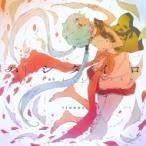 rionos / ハシタイロ  TVアニメ『クジラの子らは砂上に歌う』ED主題歌  〔CD Maxi〕