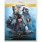 パイレーツ オブ カリビアン 最後の海賊 MovieNEX Blu-ray Disc VWAS-6536
