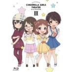 アイドルマスター シンデレラガールズ劇場 2nd SEASON 第3巻【Blu-ray】  〔BLU-RAY DISC〕