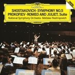 Shostakovich ショスタコービチ / ショスタコーヴィチ:交響曲第5番『革命』、プロコフィエフ:『ロメオとジュ