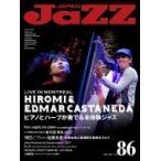 ショッピング09月号 Jazz JAPAN (ジャズジャパン)vol.86 2017年 11月号 / JaZZ JAPAN編集部  〔雑誌〕