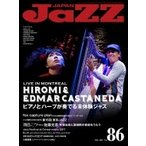 Jazz JAPAN (ジャズジャパン)vol.86 2017年 11月号 / JAZZ JAPAN編集部  〔雑誌〕