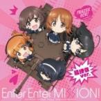 ���������� / �إ����륺���ѥ�ĥ����ǽ��ϡ�ED����Ρ�Enter Enter MISSION!���ǽ���ver.�� ������ ��CD Maxi��