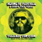 Hermeto Pascoal �����ȥѥ������� / Viajando Com O Som (The Lost '76 Vise Versa Studio Session) ͢���� ��CD��