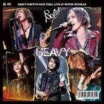SuG サグ / HEAVY POSITIVE ROCK FINAL LIVE AT NIPPON BUDOKAN  〔DVD〕