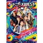 ����ˡ���WEST / ����ˡ���WEST LIVE TOUR 2017 �ʤ�������  ��DVD��