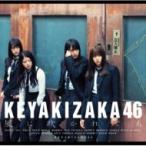 欅坂46 / 風に吹かれても  【Type-B 初回仕様限定盤】(+DVD)  〔CD Maxi〕