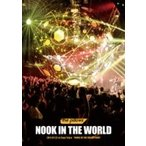 "the pillows ピロウズ / NOOK IN THE WORLD 2017.07.22 at Zepp Tokyo ""NOOK IN THE BRAIN TOUR""  〔DVD〕"