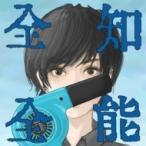 �ݥ륫�ɥåȥ��ƥ��쥤 / ������ǽ �ڽ������������ �Ϥ���ƤΤܤ�����ѥå���(+DVD)  ��CD��