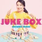 井上苑子 / JUKE BOX  〔CD〕