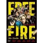 フリー・ファイヤー  〔DVD〕