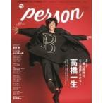 TVガイド PERSON(パーソン) VOL.62 / TVガイドPERSON編集部  〔ムック〕