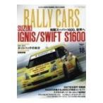 RALLY CARS Vol.18 サンエイムック / 雑誌  〔ムック〕