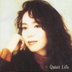 竹内まりや タケウチマリヤ / Quiet Life  〔CD〕