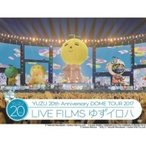 ゆず / LIVE FILMS ゆずイロハ  〔DVD〕