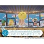ゆず / LIVE FILMS ゆずイロハ (Blu-ray)  〔BLU-RAY DISC〕