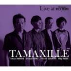 Tamaxille / Tamaxille ������ ��CD��